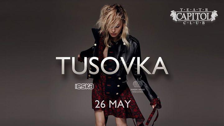 Tusovka в Capitol club